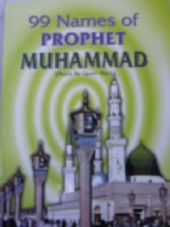 99 NAMES OF THE PROPHET MUHAMMAD (PBUH)